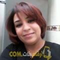 أنا لينة من الأردن 33 سنة مطلق(ة) و أبحث عن رجال ل الصداقة