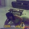 أنا سيرين من المغرب 36 سنة مطلق(ة) و أبحث عن رجال ل التعارف