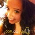 أنا أسية من ليبيا 22 سنة عازب(ة) و أبحث عن رجال ل الزواج