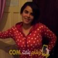 أنا سونيا من مصر 27 سنة عازب(ة) و أبحث عن رجال ل الزواج