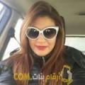 أنا رانة من الأردن 28 سنة عازب(ة) و أبحث عن رجال ل الزواج