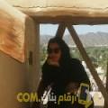 أنا غزلان من السعودية 20 سنة عازب(ة) و أبحث عن رجال ل الزواج