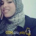 أنا آمال من السعودية 24 سنة عازب(ة) و أبحث عن رجال ل الحب