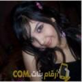 أنا إنصاف من عمان 26 سنة عازب(ة) و أبحث عن رجال ل الحب