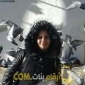 أنا عبلة من لبنان 44 سنة مطلق(ة) و أبحث عن رجال ل الزواج