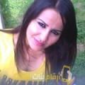 أنا نجاة من تونس 34 سنة مطلق(ة) و أبحث عن رجال ل الزواج
