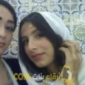 أنا هيفاء من سوريا 21 سنة عازب(ة) و أبحث عن رجال ل المتعة
