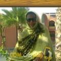 أنا رزان من اليمن 44 سنة مطلق(ة) و أبحث عن رجال ل الدردشة
