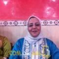 أنا نور هان من العراق 55 سنة مطلق(ة) و أبحث عن رجال ل الزواج