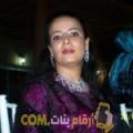 أنا منى من ليبيا 44 سنة مطلق(ة) و أبحث عن رجال ل الدردشة