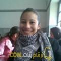 أنا يمنى من فلسطين 34 سنة مطلق(ة) و أبحث عن رجال ل الزواج