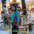 أنا هنودة من اليمن 38 سنة مطلق(ة) و أبحث عن رجال ل الدردشة