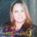 أنا بشرى من قطر 33 سنة مطلق(ة) و أبحث عن رجال ل الزواج