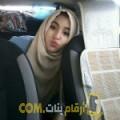 أنا دنيا من فلسطين 24 سنة عازب(ة) و أبحث عن رجال ل الحب