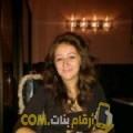 أنا عزلان من تونس 26 سنة عازب(ة) و أبحث عن رجال ل الزواج