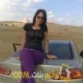 أنا هاجر من اليمن 28 سنة عازب(ة) و أبحث عن رجال ل الدردشة