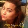 أنا بشرى من الأردن 36 سنة مطلق(ة) و أبحث عن رجال ل الحب