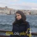 أنا غيتة من سوريا 29 سنة عازب(ة) و أبحث عن رجال ل التعارف