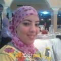 أنا أسيل من الأردن 28 سنة عازب(ة) و أبحث عن رجال ل الدردشة