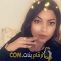أنا فلة من قطر 32 سنة مطلق(ة) و أبحث عن رجال ل الدردشة