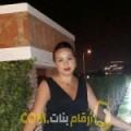 أنا نورهان من فلسطين 37 سنة مطلق(ة) و أبحث عن رجال ل الدردشة