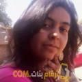 أنا مجدولين من مصر 25 سنة عازب(ة) و أبحث عن رجال ل الزواج