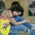 أنا وهيبة من مصر 36 سنة مطلق(ة) و أبحث عن رجال ل المتعة
