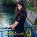 أنا سالي من فلسطين 27 سنة عازب(ة) و أبحث عن رجال ل الصداقة