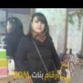 أنا جنات من مصر 30 سنة عازب(ة) و أبحث عن رجال ل التعارف