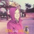 أنا انسة من تونس 22 سنة عازب(ة) و أبحث عن رجال ل الدردشة