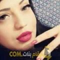 أنا سعيدة من سوريا 35 سنة مطلق(ة) و أبحث عن رجال ل الزواج