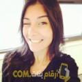 أنا أمال من لبنان 26 سنة عازب(ة) و أبحث عن رجال ل الدردشة