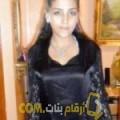 أنا نصيرة من عمان 23 سنة عازب(ة) و أبحث عن رجال ل الصداقة