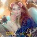 أنا أسماء من المغرب 20 سنة عازب(ة) و أبحث عن رجال ل الصداقة