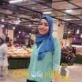 أنا ابتسام من الكويت 30 سنة عازب(ة) و أبحث عن رجال ل الحب