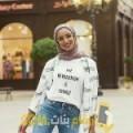 أنا زينة من عمان 20 سنة عازب(ة) و أبحث عن رجال ل الزواج