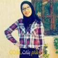أنا ياسمين من عمان 23 سنة عازب(ة) و أبحث عن رجال ل الصداقة