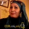 أنا جواهر من السعودية 45 سنة مطلق(ة) و أبحث عن رجال ل المتعة