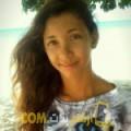 أنا إبتسام من لبنان 20 سنة عازب(ة) و أبحث عن رجال ل الحب