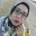 أنا نادين من سوريا 29 سنة عازب(ة) و أبحث عن رجال ل الحب