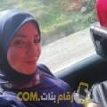أنا جانة من ليبيا 24 سنة عازب(ة) و أبحث عن رجال ل الدردشة