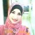 أنا نيمة من الجزائر 31 سنة مطلق(ة) و أبحث عن رجال ل الزواج