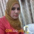 أنا فايزة من فلسطين 29 سنة عازب(ة) و أبحث عن رجال ل الصداقة
