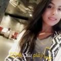 أنا جهينة من الجزائر 20 سنة عازب(ة) و أبحث عن رجال ل الدردشة