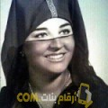 أنا أمال من الجزائر 46 سنة مطلق(ة) و أبحث عن رجال ل الزواج