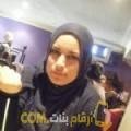 أنا جهاد من الإمارات 33 سنة مطلق(ة) و أبحث عن رجال ل الزواج