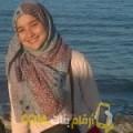 أنا نجاح من تونس 23 سنة عازب(ة) و أبحث عن رجال ل الزواج