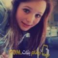 أنا محبوبة من عمان 19 سنة عازب(ة) و أبحث عن رجال ل الزواج