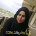 أنا ميرال من فلسطين 30 سنة عازب(ة) و أبحث عن رجال ل الصداقة
