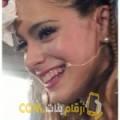 أنا ريهام من قطر 29 سنة عازب(ة) و أبحث عن رجال ل المتعة